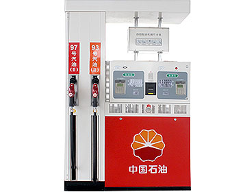 : Electric Oil Pump