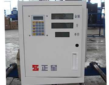 United States Fuel Dispenser Market Report 2017