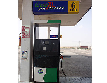Petrol Pump Machine, Petrol Pump Fuel Dispenser, Petrol