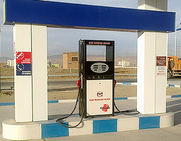 Used Fuel Dispenser For Sale, Wholesale & Suppliers Censtar