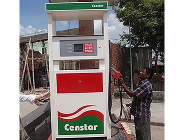 Pin by censtar fuel dispenser on Fuel dispenser in 2019