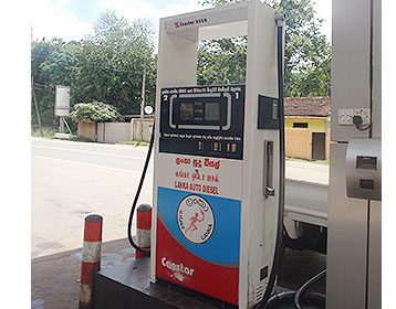 Fuel dispenser Wikipedia