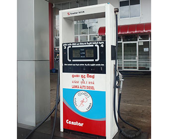 automated gas dispenser Censtar