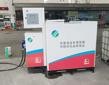 Used Fuel Dispensers For Sale, Wholesale & Suppliers Censtar