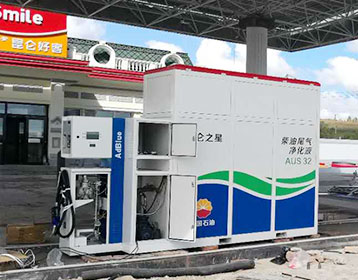 Censtar Fuel Dispenser Manufacturer and Fuel Dispensing
