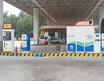 Cng Dispenser, Cng Dispenser Suppliers and Manufacturers