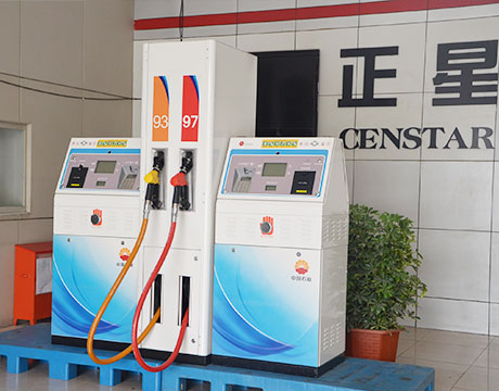 gas station dispenser Censtar