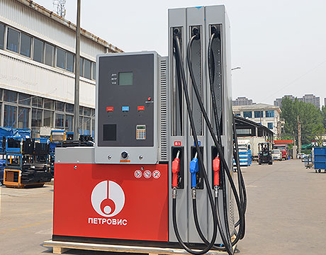 diesel fuel dispenser Censtar
