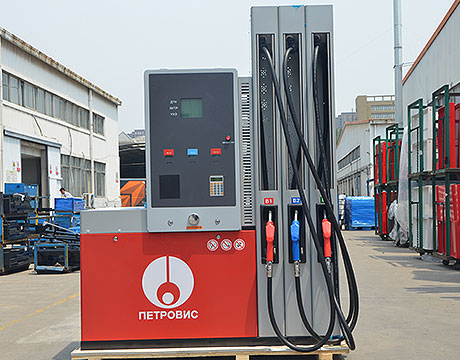 Fuel Dispensers Equipment Bluesky