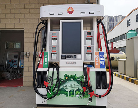 Gasoline Pumps And Dispensers, Gasoline Pumps And