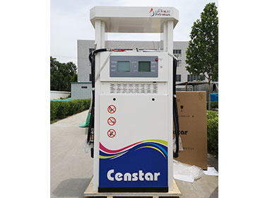 gasoline dispensers Censtar