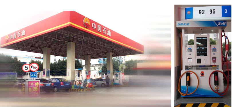 Intelligent Multi media fuel dispenser